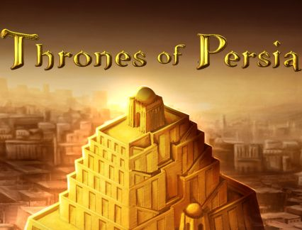 Thrones of Persia